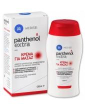 PANTHENOL Extra Massage Cream 120ml