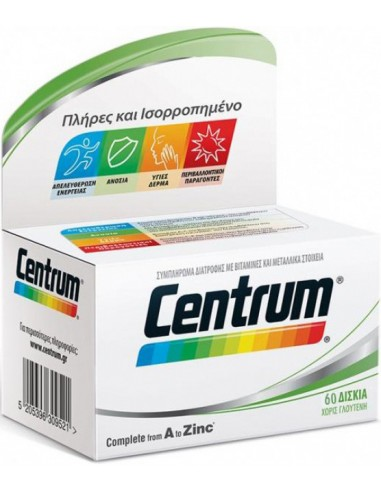 CENTRUM Complete from A to Zinc 60 Tabs