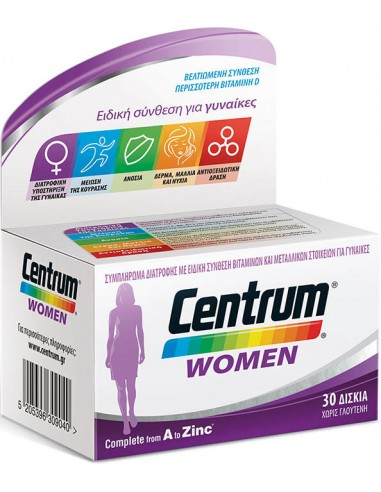 CENTRUM Women 30 Tabs