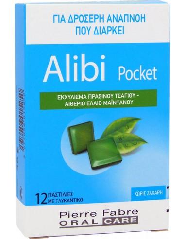 Alibi Pocket Παστίλιες 12τεμ