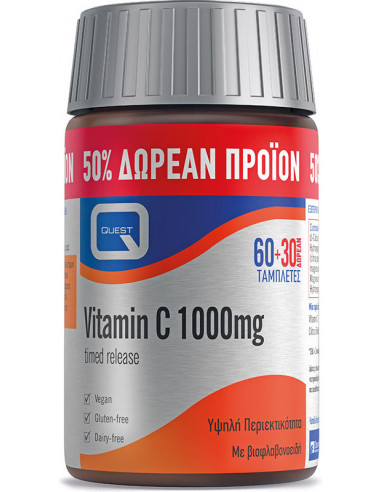 QUEST VITAMIN C 1000 MG Timed Release 60 Tabs & 30 Tabs ΔΩΡΟ
