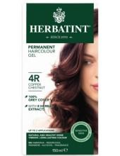 HERBATINT 4R Καστανό Χαλκού 150ml