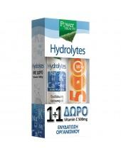 Power Health Hydrolytes 20 Αναβράζοντα Δισκία + ΔΩΡΟ Vitamin C 500mg 20 αναβράζοντα δισκία