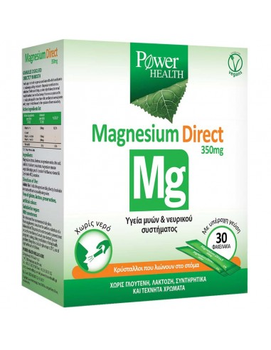 Power Health Magnesium Direct 350mg, 30 sticks