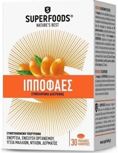 SUPERFOODS Ιπποφαές 30 soft caps