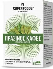 SUPERFOODS Πράσινος Καφές 90 Capsoules