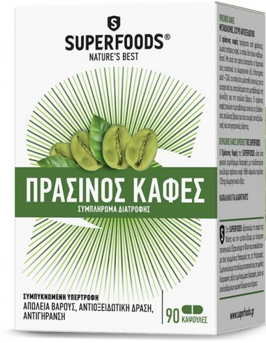 SUPERFOODS Πράσινος Καφές 90 Capsoules