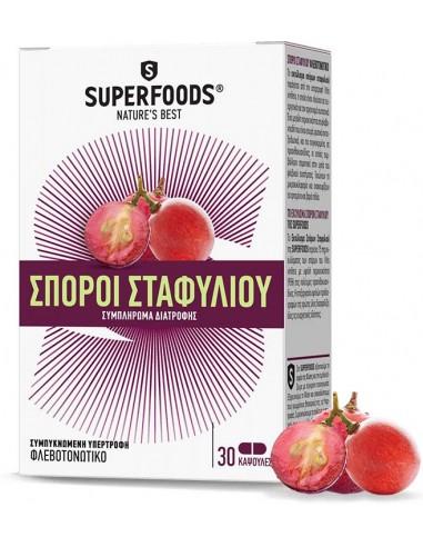 SUPERFOODS Σπόροι Σταφυλιού 30 Capsoules