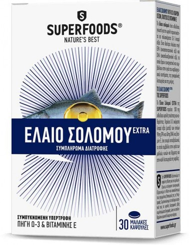 SUPERFOODS Έλαιο Σολομού Extra 30 Capsoules