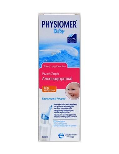 Physiomer Baby Υπέρτονο Ρινικό Αποσυμφορητικό spray 60ml