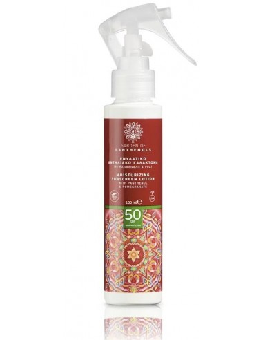 GARDEN OF PANTHENOLS Moisturizing Sunscreen Lotion 50Spf, Travel Size, 100ml