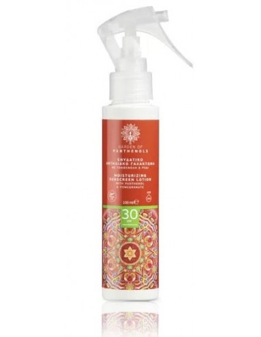 GARDEN OF PANTHENOLS Moisturizing Sunscreen Lotion 30Spf, Travel Size, 100ml