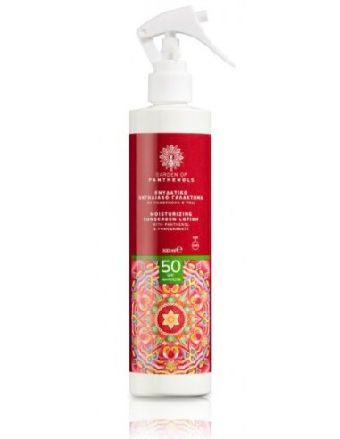 GARDEN OF PANTHENOLS Moisturizing Sunscreen Lotion Spf50, 300ml