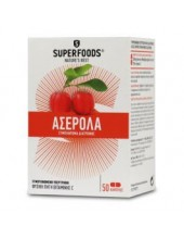 SUPERFOODS Ασερόλα - Acerola 50 Caps