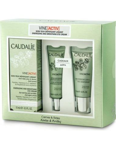 CAUDALIE Vine[Activ] Energizing and Smoothing Eye Cream 15ml - SET