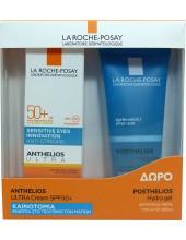 LA ROCHE-POSAY Anthelios Ultra Cream Sensitive Eyes Innovation SPF50 50ml & Posthelios Hydra Gel 100ml