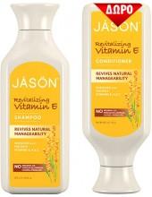 JASON Revitalizing Vitamin E Shampoo 473ml & ΔΩΡΟ Conditioner 473ml