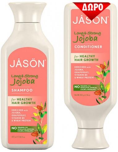 JASON Long & Strong Jojoba Shampoo for Healthy Hair Growth 473ml & ΔΩΡΟ Conditioner 473ml