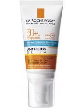 LA ROCHE-POSAY Anthelios XL Sensitive Eyes Anti-Stinging Ultra Tinted Cream SPF50 50ml & Posthelios Hydra Gel After Sun 100ml