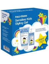 FREZYDERM Sensitive Kids Styling Gel 100ml & ΔΩΡΟ Sensitive Kids Shampoo Boy 100ml