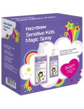 FREZYDERM Sensitive Kids Magic Spray Girls 150ml & Δώρο Sensitive Kids Shampoo Girls 100ml