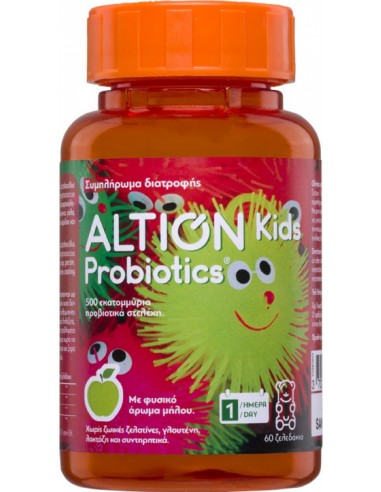 ALTION Kids Probiotics 60 ζελεδάκια