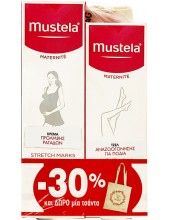 MUSTELA Stretch Marks Recovery Serum 75ml & Light Legs Gel  125ml