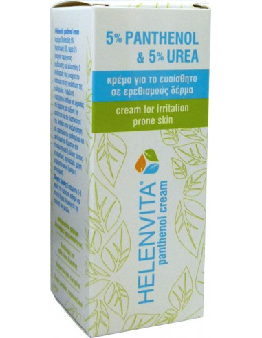 HELENVITA Panthenol Cream 50ml
