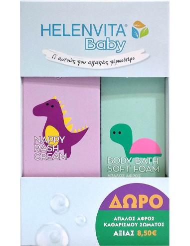HELENVITA Baby Nappy Rash Cream 150ml & Body Bath Soft Foam 150ml