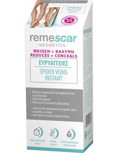 REMESCAR Spider Veins Instant - Ευρυαγγείες 40ml
