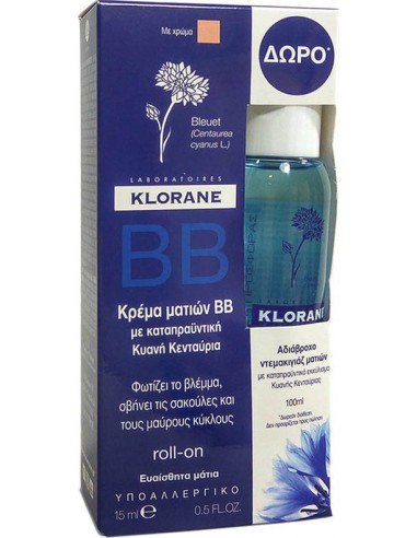 KLORANE BB Eye Cream Tinted Roll-On & Waterproof Eye Make Up Remover