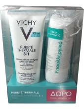 VICHY Purete Thermale 3 in 1 One Step Cleanser 300ml & ΔΩΡΟ δίσκοι ντεμακιγιάζ