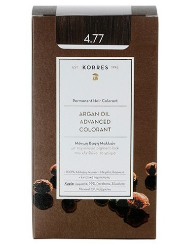 KORRES Argan Oil Advanced Chocolate  4.77 Σκούρο Σοκολατί, 50ml