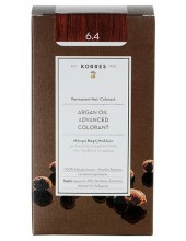 KORRES Argan Oil Advanced Colorant 6.4 Ξανθό Σκούρο Χάλκινο, 50ml