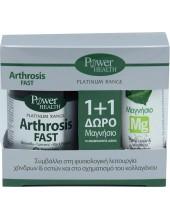 POWER HEALTH Classics Arthrosis Fast 20 Caps + Μαγνήσιο Mg 10 αναβράζοντα δισκία