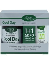 POWER HEALTH Classics Cool Day 30 Tabs + Μαγνήσιο Mg 10 αναβράζοντα δισκία