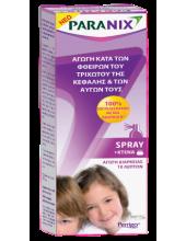 PARANIX Spray 100ml, αγωγή 10 λεπτών & Kτένα