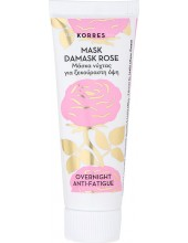 KORRES Mask Damask Rose Overnight Anti-Fatigue 18ml