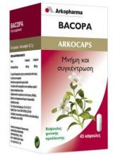 ARKOPHARMA Arkocaps Bacopa 45caps