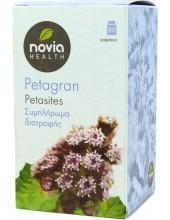 NOVIA HEALTH Petagran 60caps