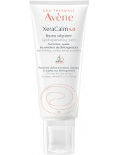 AVENE XeraCalm A.D Balsamo Liporestitutivo 200ml NEW