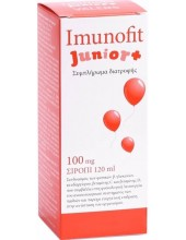 STARMEL Imunofit 100mg Syrop 120ml