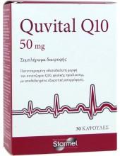 STARMEL Quvital Q10 50mg, 30caps