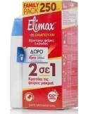 ELIMAX Shampoo Family Pack 250ml + Shampoo 4in1 200ml