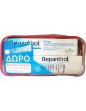 BEPANTHOL Intensive Face - Eye Cream 50ml & ΔΩΡΟ Κρέμα για ευαίσθητο δέρμα 30gr