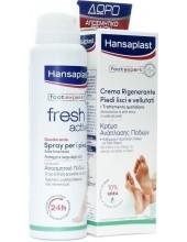 HANSAPLAST Foot Expert Cream 100ml + Fresh Active 150ml