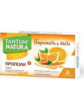 ANGELINI Tantum Natura Orange and Honey 15 Μαλακες Καραμέλες