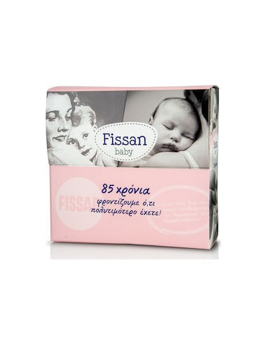 FISSAN Baby Set Bagnetto 300ml + Ενυδατική Κρέμα 150ml + Cream 50ml