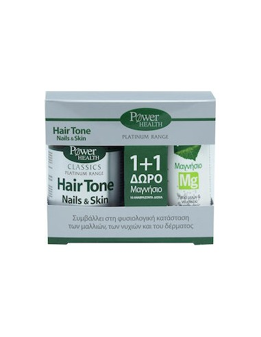 POWER HEALTH Classics Hair Tone Nails & Skin 30 caps + ΔΩΡΟ Μαγνήσιο 10 αναβράζοντα δισκία