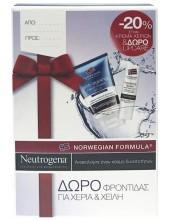 NEUTROGENA Anti-ageing Hand Cream SPF25 50ml με ΔΩΡΟ Nourishing Lipcare with Nordic Berry, Stick 4.9g